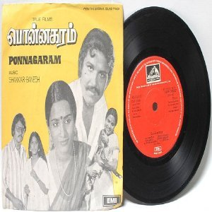 "BOLLYWOOD INDIAN Ponnagaram SHANKAR GANESH EMI 7"" 45 RPM 1980"