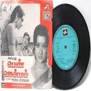 "BOLLYWOOD INDIAN Penn Jenmam  ILAIYARAAJA EMI 7"" 45 RPM 1977"