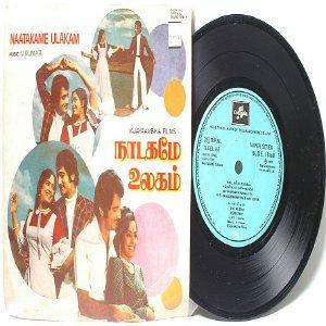 "BOLLYWOOD INDIAN Naatakame Ulakam V. KUMAR EMI 7"" 45 RPM 1979"