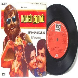 "BOLLYWOOD INDIAN Nadigan Kural M.S VISWANATHAN EMI 7"" 45 RPM 1981"