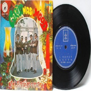 "ASIAN 70 BAND The Stylers CHRISTMAS EP  ASIA 7"" 45 RPM PS EP"