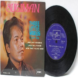 "ASIAN 70s SINGER SUGIMAN i Love You 7"" PS EP"