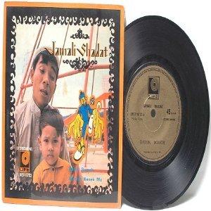 "Malay 70s Pop JAMALI SHADAT Datok Bomoh 7"" PS EP"