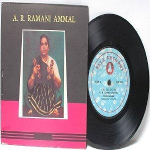 "BOLLYWOOD INDIAN A.R. RAMANI AMNAL 7"" 45 RPM EP"