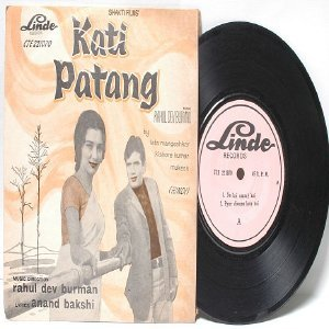 "BOLLYWOOD INDIAN Kati Patang LATA MANGESHKAR 7"" 45 RPM EP"