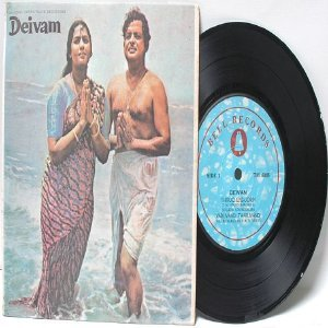 "BOLLYWOOD INDIAN Deivam T.M. SOUNDARARAJAN EMI 7"" 45 RPM EP"