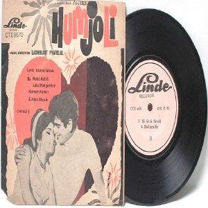 "BOLLYWOOD INDIAN Humjoli LATA MANGESHKAR EMI 7"" 45 RPM EP"