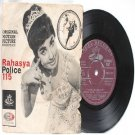 "BOLLYWOOD INDIAN Rahasya Police 115 M.S VISWANATHAN  EMI 7"" 45 RPM 1968"