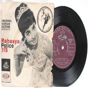 "BOLLYWOOD INDIAN Rahasya Police 115 M.S VISWANATHAN  EMI 7"" 45 RPM 1968"