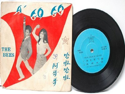 "ASIAN 60 s BAND The Bees  A' GO GO ASIA 7"" 45 RPM PS EP"