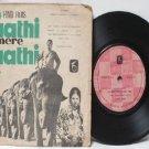 "BOLLYWOOD INDIAN  Haathi Mere Saathi KISHORE KUMAR 7"" 45 RPM EP"