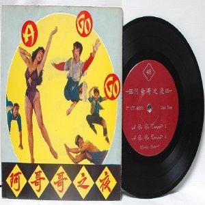 "Rare 60s SONY Advertisement  A GO GO  SINGAPORE Malaysia ASIA 7"" 45 RPM PS EP"