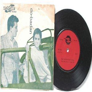 "BOLLYWOOD INDIAN  do-Badan MOHD RAFI 7"" 45 RPM EP"