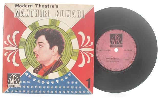 "BOLLYWOOD Manthiri Kumari 7"" 45 RPM PS EP"
