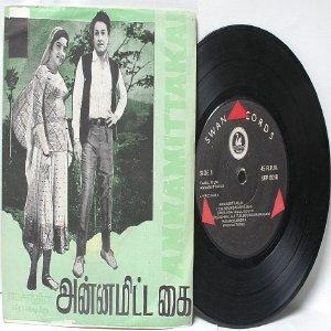 "BOLLYWOOD INDIAN  annamittakai T.M SOUNDARARAJAN S. Janaki  7"" 45 RPM EP"