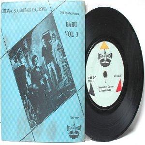 """BOLLYWOOD INDIAN  Babu M. S. VISWANATHAN   7"""" 45 RPM EP"""