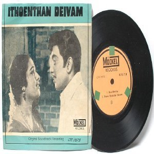 "BOLLYWOOD INDIAN  Ithoenthan Deivam M.S. VISWANATHAN "" 45 RPM EP"