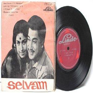 "BOLLYWOOD INDIAN  Selvam K.V. Mahadevan  7"" 45 RPM EP"