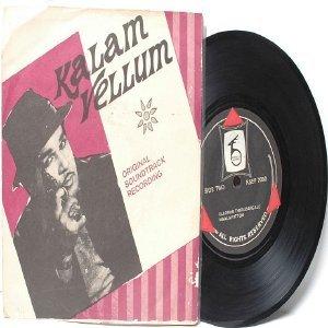 "BOLLYWOOD INDIAN Kalam Vellum SHANKAR GANESH   7"" 45 RPM EP"