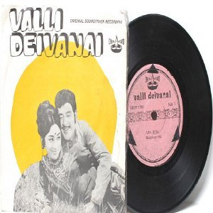 "BOLLYWOOD INDIAN  Valli Deivanai THIYAGARAJAN  7"" 45 RPM EP"