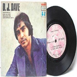 """Malay 70s Pop D.J. DAVE Usah Biarkan 7"""" PS EP"""
