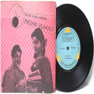 "BOLLYWOOD INDIAN  Pachai Vilakku  7"" 45 RPM EP"