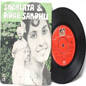 "BOLLYWOOD INDIAN PUNJABI  Snehlata & Didar Sandhu EMI  7"" 45 RPM EP"
