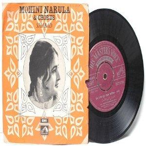 """BOLLYWOOD INDIAN PUNJABI Shabad K.S. NARULA  7"""" 45 RPM EP"""