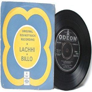 "BOLLYWOOD INDIAN  Lachhi Billo LATA MANGESHKAR EMI    7"" 45 RPM EP"