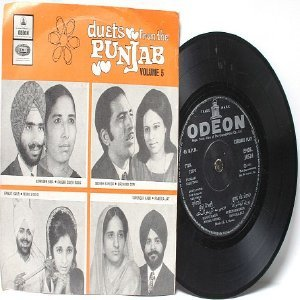 "BOLLYWOOD INDIAN  Duets From The Punjab Volume 5 NARINDER BIBA   7"" 45 RPM EP"
