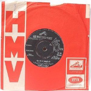 """BOLLYWOOD INDIAN  PUNJABI Kuldip Manak & Prakash Sidhu  7"""" 45 RPM 1972"""