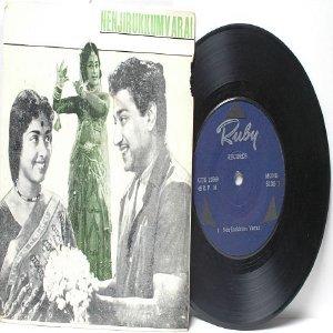 "BOLLYWOOD INDIAN  Nenjirukkumvarai  7"" 45 RPM EP"