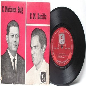 "BOLLYWOOD INDIAN K. Mohideen Baig E.M. HANIFFA  7"" 45 RPM EP"