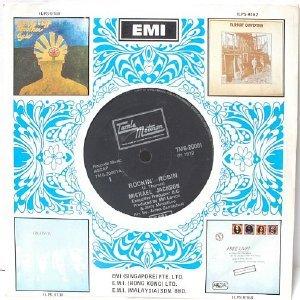 "MICHAEL JACKSON Rockin' Robin INTERNATIONAL Asia 7"" 45 RPM"
