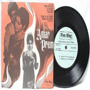 """BOLLYWOOD INDIAN  Amar Prem LATA MANGESHKAR  7"""" 45 RPM EP"""