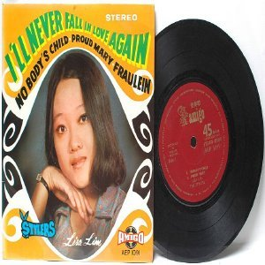"Asia 70s Band THE STYLERS feat LISA LIM   7"" 45 RPM PS EP"