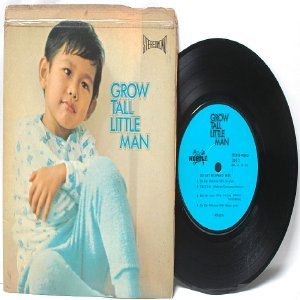 "NESTLE GrowTall Little Man MILKMAID ADVERTISING Asian 7"" PS EP"