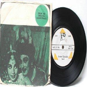 "BOLLYWOOD INDIAN  Arasakattalai K.V. MAHADEVAN  P. Susheela 7"" 45 RPM EP"