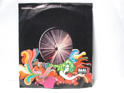 """BAAL This IS Fanfare PSYCHEDELIC SIVA 7"""" 45 RPM"""