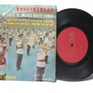 """SINGAPORE INFANTRY REGIMENT Asian Military  7"""" 45 RPM PS EP"""