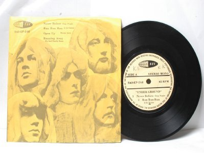 """DEEP PURPLE Never Before MUNGO JERRY  ASIA  Malaysia 7"""" 45 RPM PS EP"""