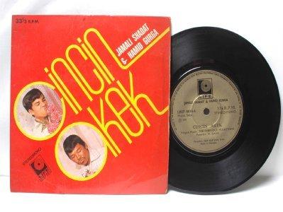 "Malay 70s Pop JAMALI SHADAT & HAMID GURGA 7"" PS EP"