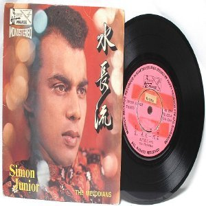 """60s ASIAN BAND The MELODIANS  SIMON JUNIOR 7"""" PS EP"""