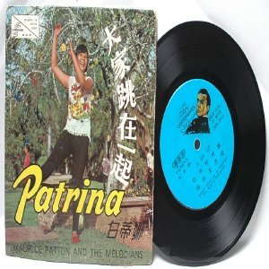 """70s CHINESE DIVA  Singer SONGSTRESS PATRINA & The Melodians   7"""" PS EP TKE 2234"""