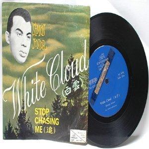"""70s CHINESE Singer SIMON JUNIOR White Cloud    7"""" PS EP TKE 2253"""