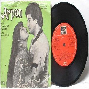 """BOLLYWOOD INDIAN  Arpan LAXMIKANT PYARELAL Lata Mangeshkar  7"""" 45 RPM EMI HMV EP 1984"""