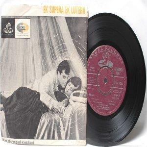 "BOLLYWOOD INDIAN  Ek Sapera Ek Lotera USHA KHANNA Mohd. Rafi 7"" 45 RPM Angel EP 1965"