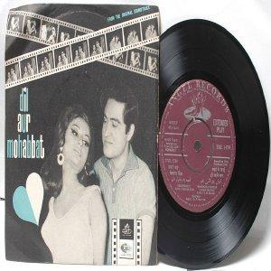 """BOLLYWOOD INDIAN  Dil Aur Mohabat O.P. NAYYAR Asha Bhosle  7"""" 45 RPM EMI Angel EP 1968"""