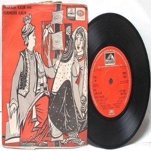 """PUNJABI  INDIAN  Prakash Kaur & Surinder kaur 7"""" 45 RPM EMI HMVEP 1968"""