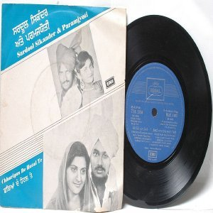 "PUNJABI  INDIAN  Sardool Sikander & Paramjyoti 7"" 45 RPM EMI Regal EP 1983"